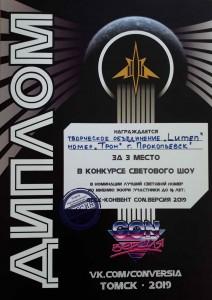 20190417(0001)